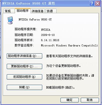 Microsoftsign驱动数字签名